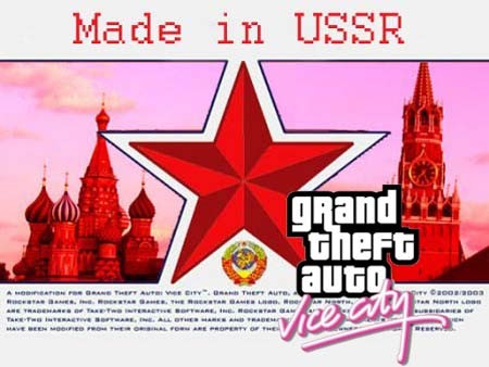 скачать gta vc torrent